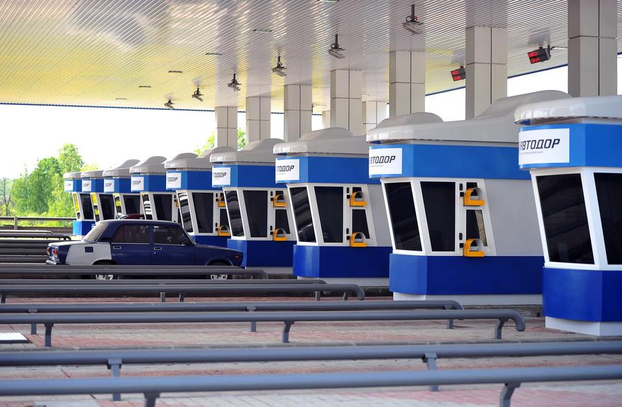 Стоимость проезда по платным дорогам рассчитают по-новому