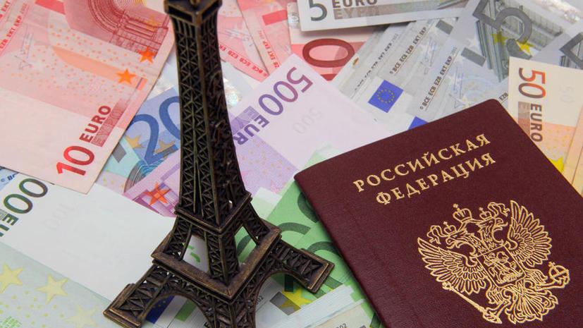 СМИ: Депутаты Госдумы предлагают провести офшорную амнистию
