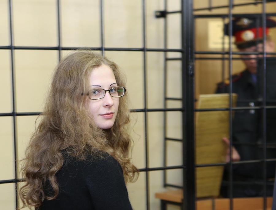 Участницу группы Pussy Riot Марию Алёхину выпустили из колонии