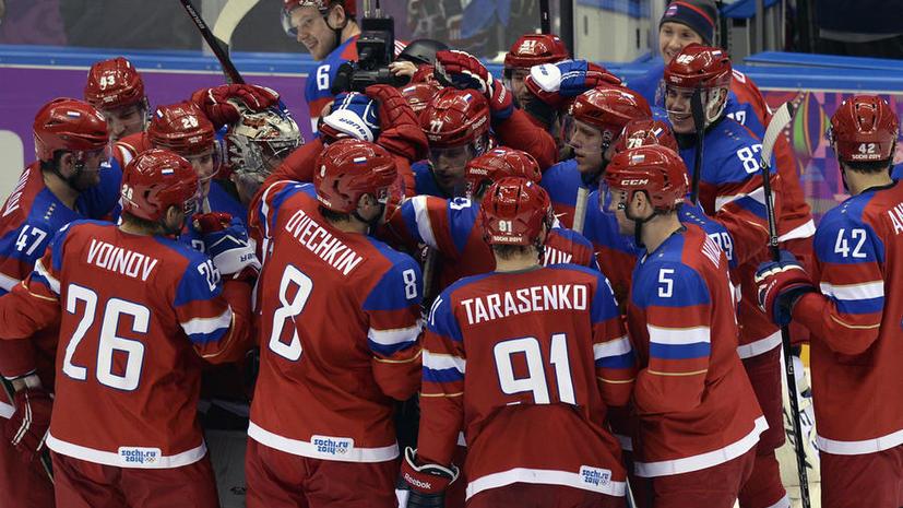 Российские хоккеисты обыграли словаков по буллитам