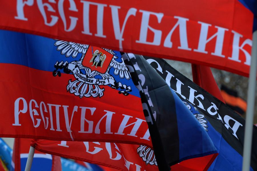 Совместное заявление ДНР и ЛНР: Киеву придется считаться с мнением народа Донбасса