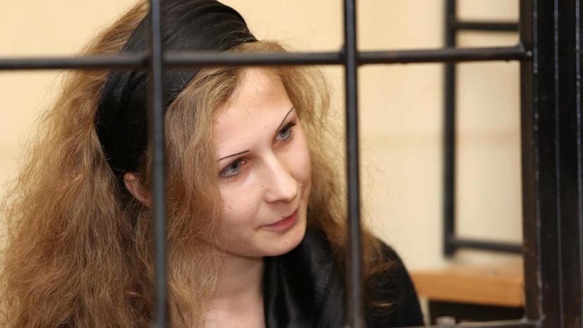 Мария Алёхина отозвала ходатайство о смягчении наказания