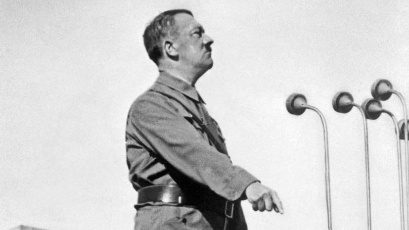 Гитлер может быть посмертно лишён звания почётного гражданина немецкого города Гослара