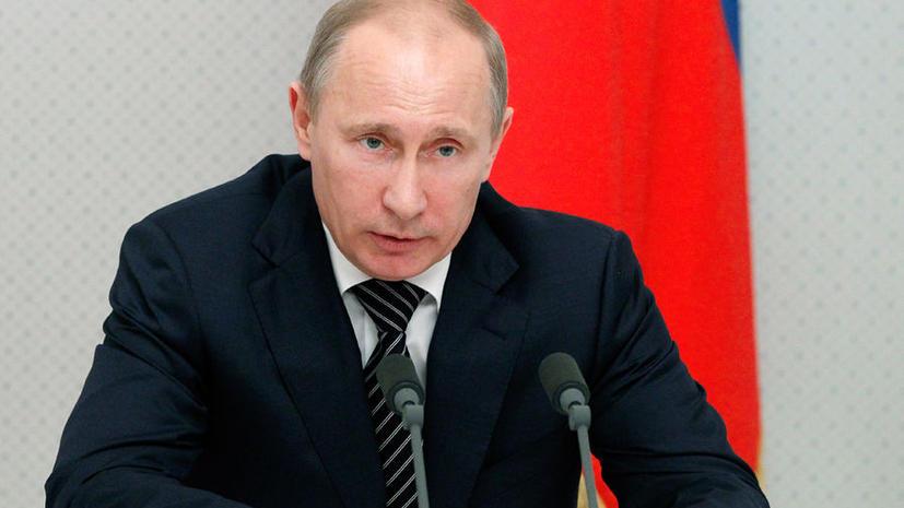 Сочи примет в 2014 году саммит «большой восьмерки»