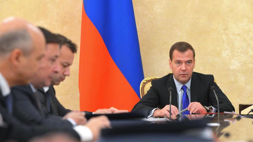 Дмитрий Медведев: рост тарифов на услуги естественных монополий будет заморожен