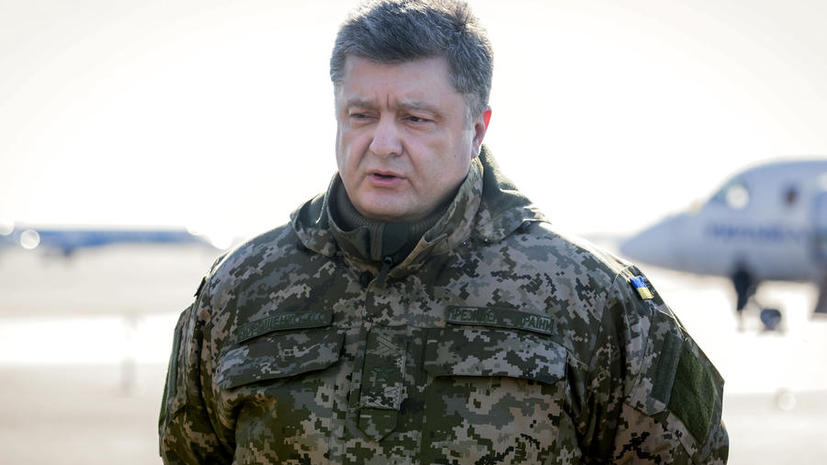 Пётр Порошенко заявил о начале масштабной спецоперации на Украине с участием всех силовых структур