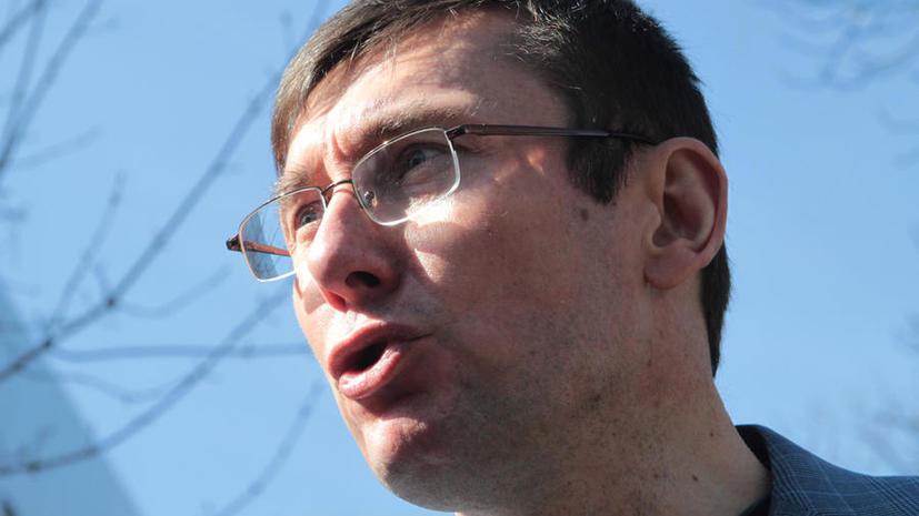 Украинские СМИ: Юрий Луценко госпитализирован после ночной акции протеста в Киеве