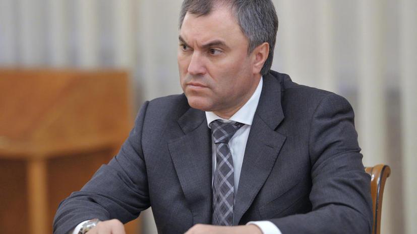 СМИ: выборы в России могут перенести на будние дни