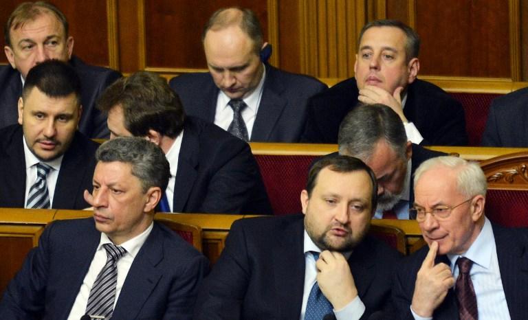 Украина и Евросоюз договорились о формировании «дорожной карты»