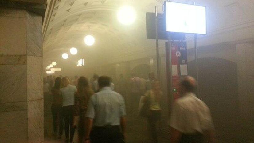 Задымление в московском метро, эвакуированы 4,5 тыс человек