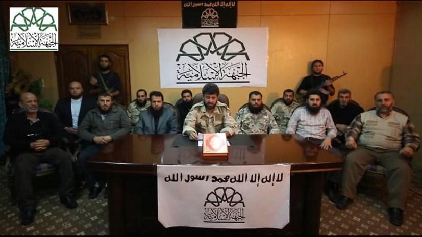 Сирийские боевики хотят пригласить на конференцию «Женева-2» радикальных исламистов
