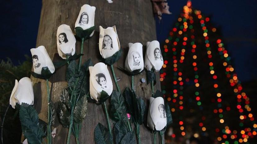 Первую годовщину трагедии в средней школе «Сэнди Хук» в Ньютауне отмечать не будут