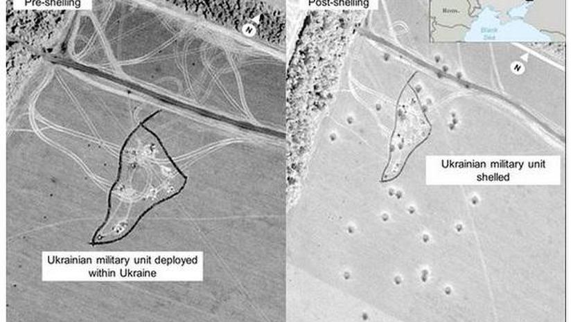 Эксперты: Снимки «обстрелов» украинской территории Россией – попытка отвлечь внимание от Boeing 777