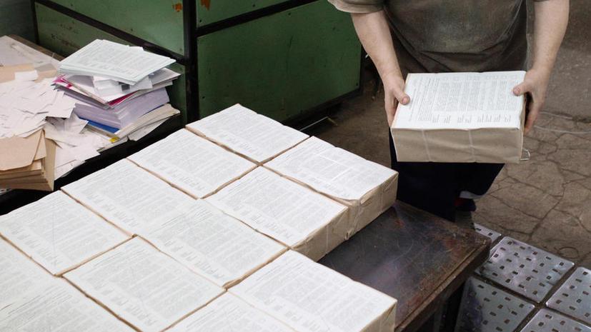 Узбекские экстремисты наняли слепых, чтобы те печатали агитационную литературу