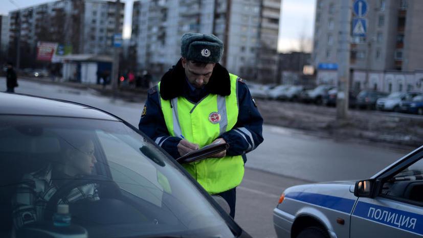 В Госдуме поддержали идею СКР ввести уголовную ответственность за вождение без прав