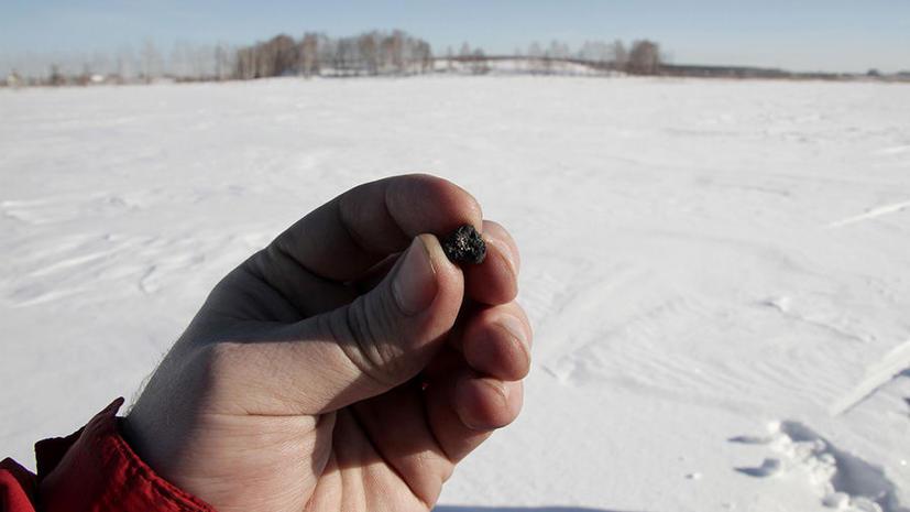 Челябинская полиция начала поиск метеорита в интернет-объявлениях