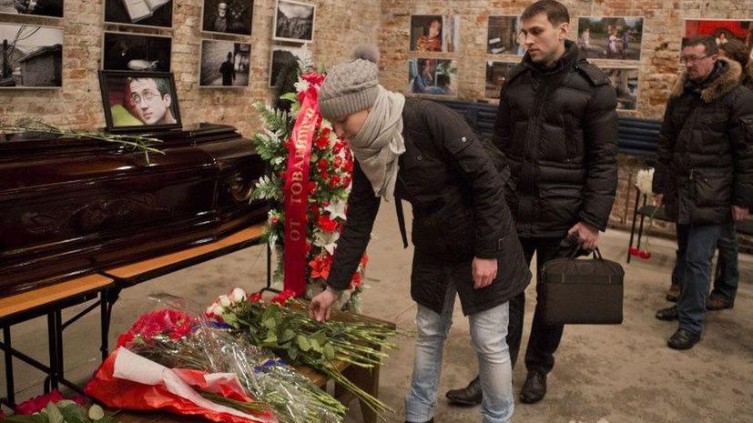 Европа обратила внимание на российских оппозиционеров