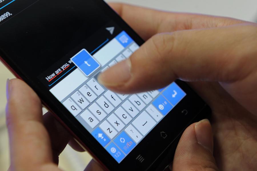 Американское правительство намерено читать смс своих граждан