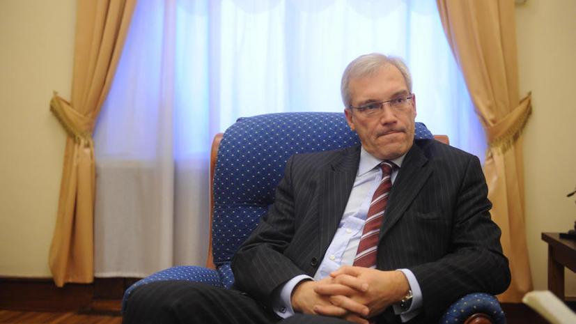 Постпред России при НАТО: решение Альянса о приостановке отношений с Россией нарушает международные договорённости