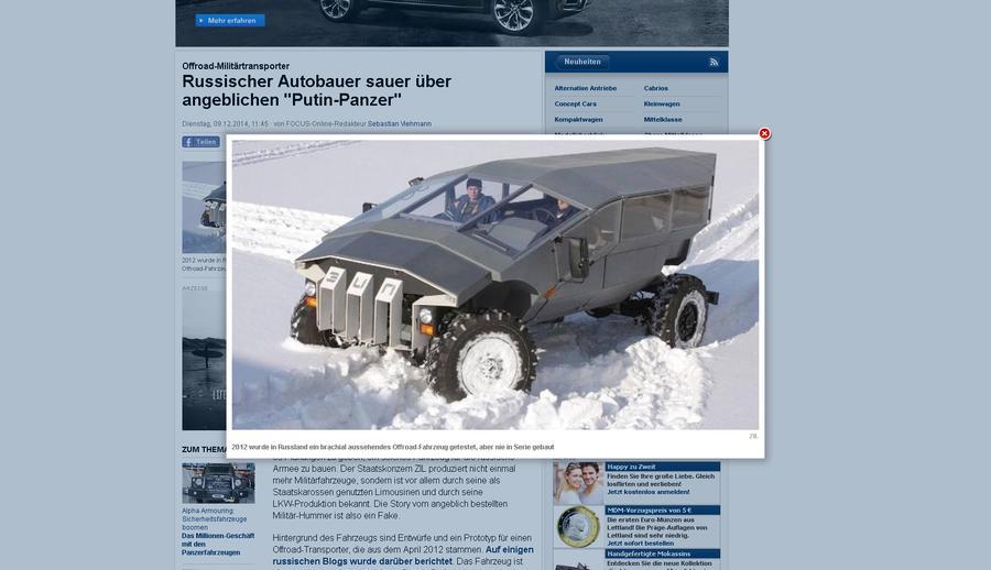 Новый «танк Путина» напугал западные СМИ