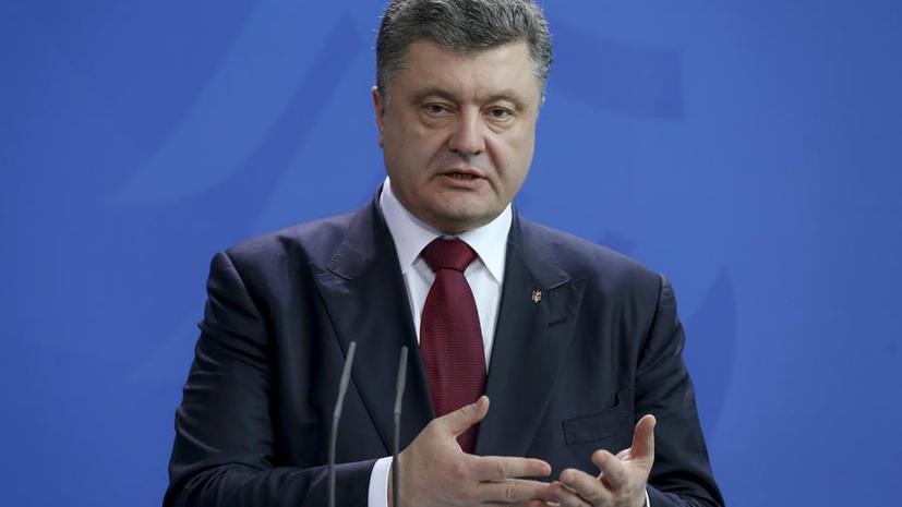 СМИ: Пётр Порошенко ублажает западных союзников в ущерб стабильности Украины