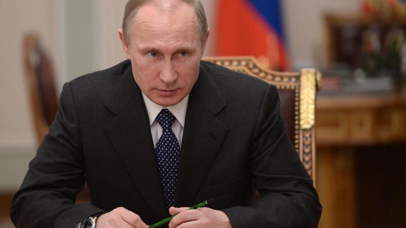 Владимир Путин ответит на вопросы российских граждан 17 апреля