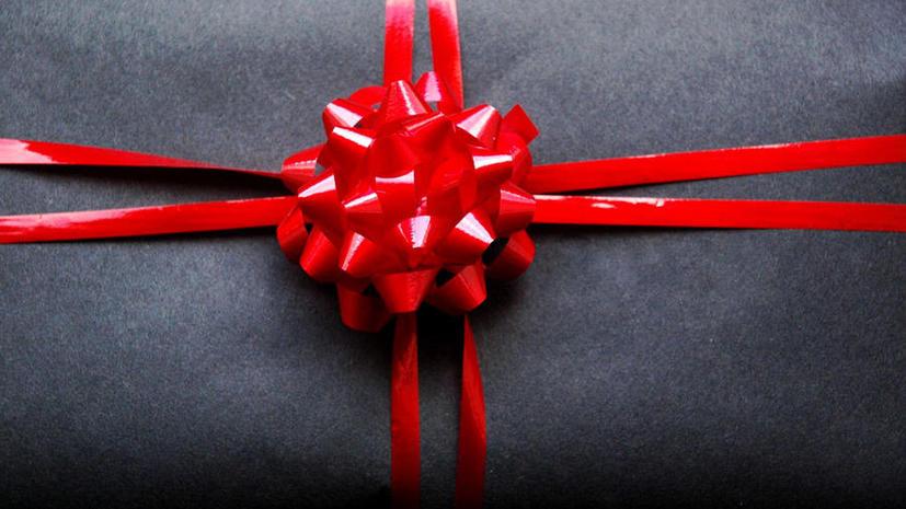 Подарки, полученные госслужащими, будут выставлены на аукцион