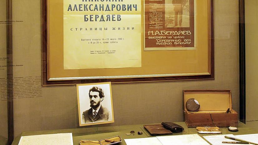 Сотрудникам администрации президента поручено изучать труды Николая Бердяева