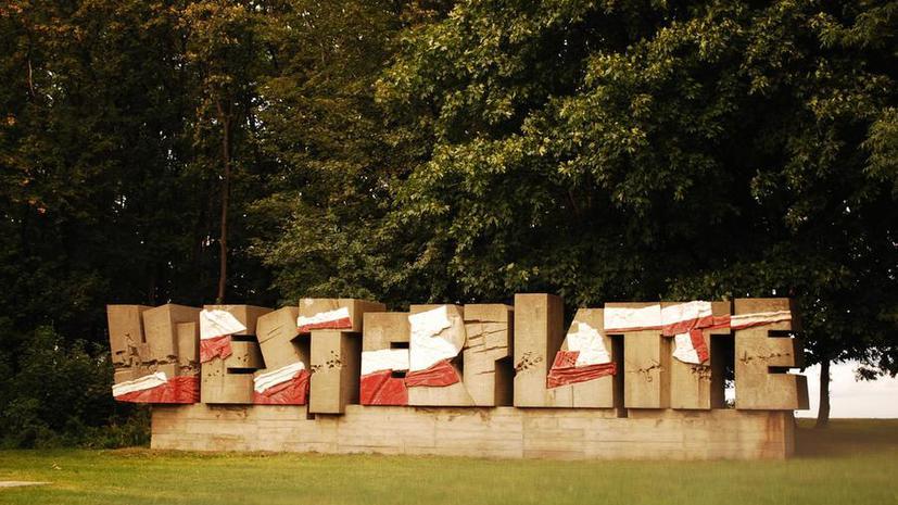 СМИ: Польша намерена устроить свой День Победы, чтобы отвести внимание от Москвы