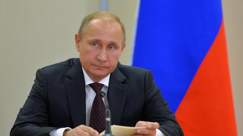 Владимир Путин: Россия не будет никому угрожать и ввязываться в геополитические конфликты