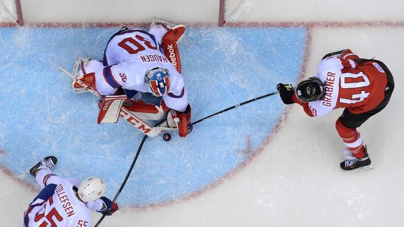 Россия в матче 1/8 финала по хоккею, скорее всего, сыграет с Норвегией