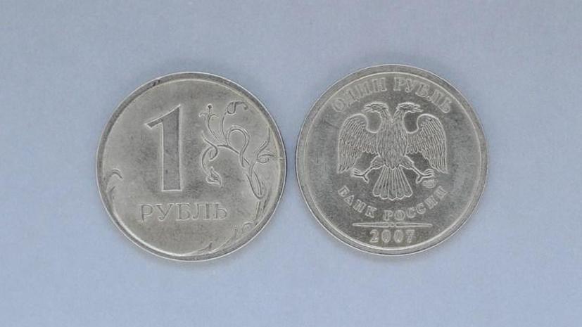 Опрос: 73% граждан России доверяют рублю