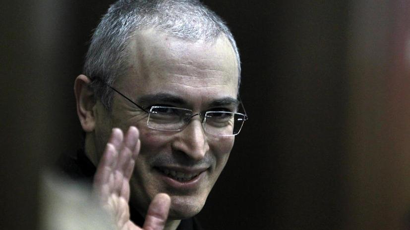 Немецкие СМИ: Михаил Ходорковский прибыл в Германию