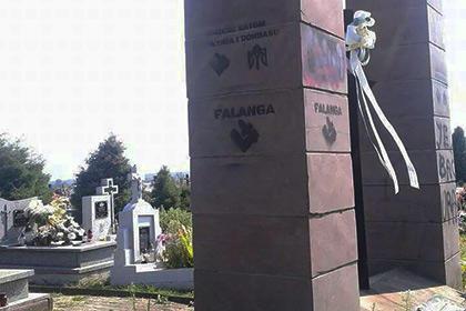 В Польше повредили памятник воинам-националистам УПА