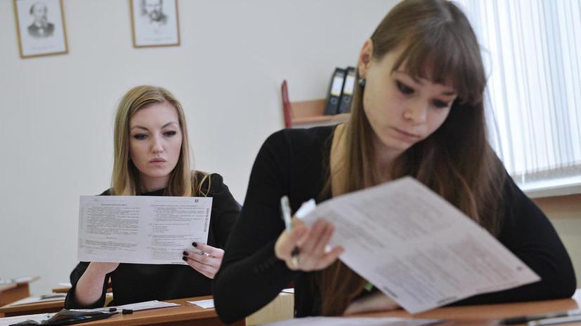 Камеры для ЕГЭ обойдутся министерству образования в 650 млн рублей