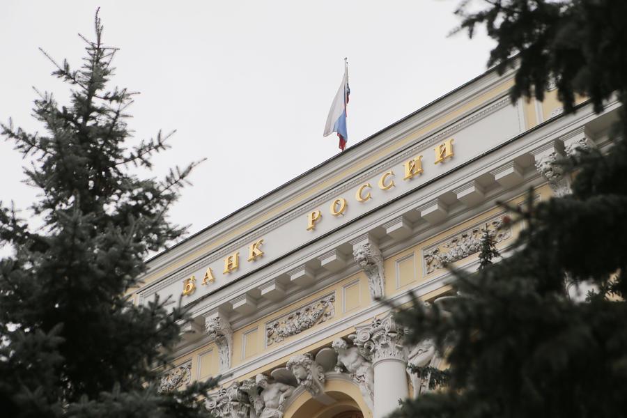 ЦБ РФ отозвал лицензию у трёх банков за проведение сомнительных операций