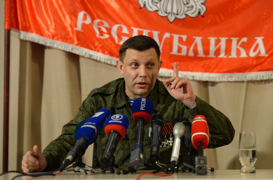Александр Захарченко: США уже начали широкомасштабные поставки оружия Украине