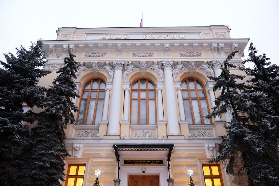Центробанк отозвал лицензии у трёх московских банков