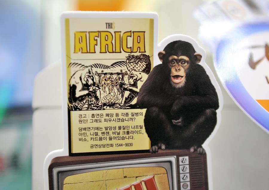 Обезьяны в рекламе сигарет спровоцировали расистский скандал
