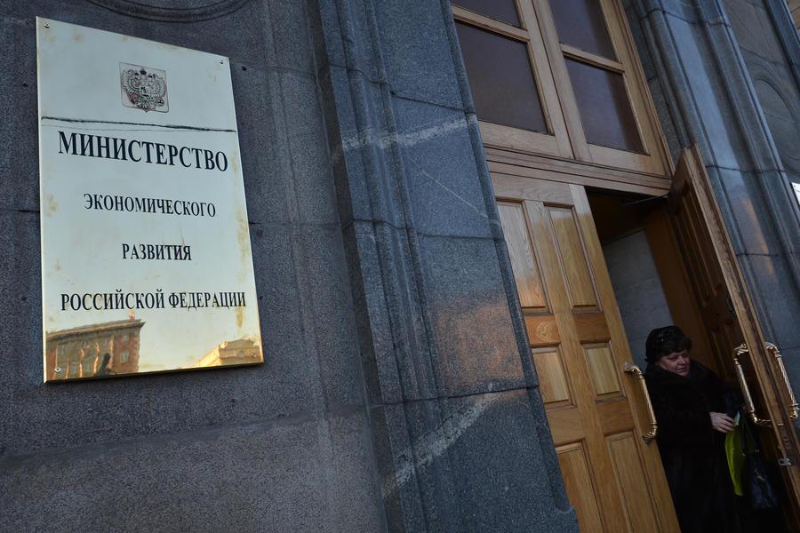 Российским бизнесменам предложили инвестировать в Крым $5 млрд