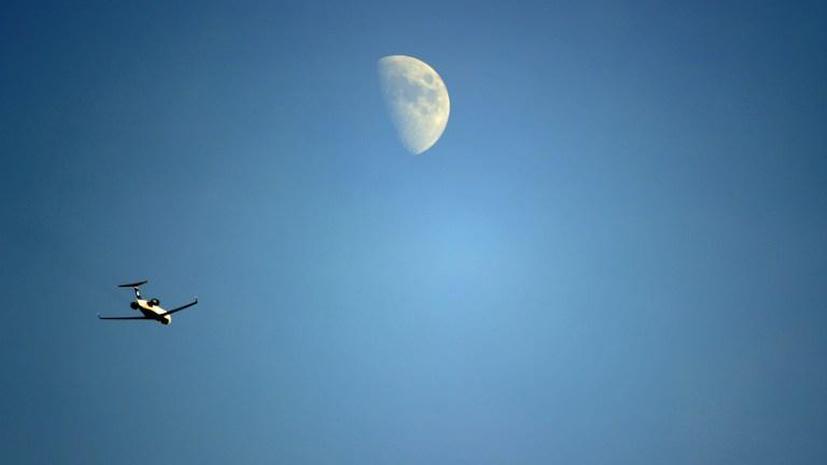 Расследованием лазерных атак на самолёты США займётся антитеррористическая группа
