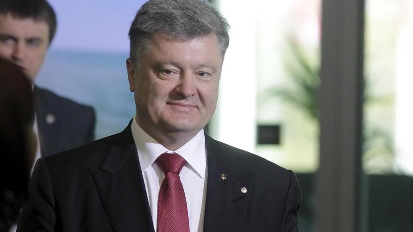 Пётр Порошенко: Военное положение на Украине может быть введено за несколько часов