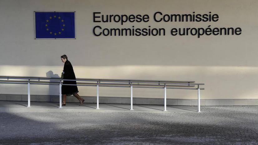 Еврокомиссия оштрафовала 8 крупнейших банков мира на €1,7 млрд за мошенничество