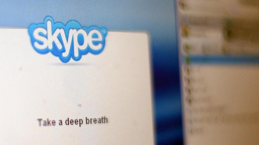 Роскомнадзор отказался лицензировать Skype