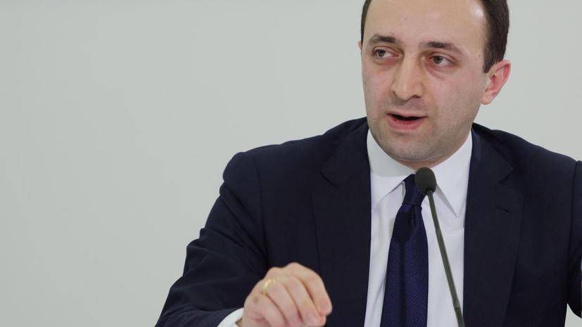 Премьер-министр Грузии: Мы стремимся в Евросоюз и НАТО