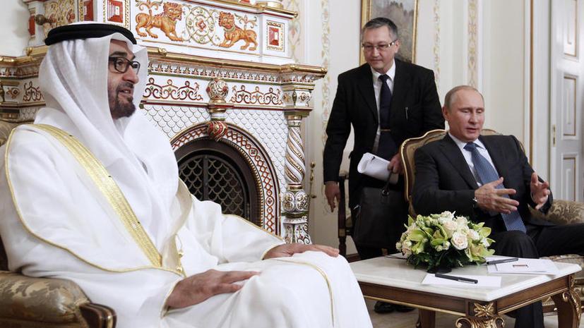 ОАЭ вложит в российские проекты $5 млрд
