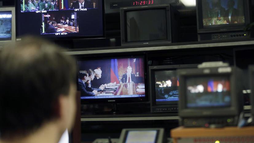 Американские СМИ: Украинцы сомневаются в успехе нового украинского канала Ukraine Tomorrow