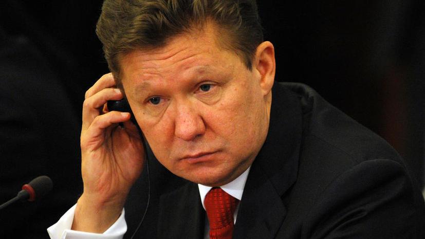 Алексей Миллер: Существенные риски по оплате газа Украиной сохраняются
