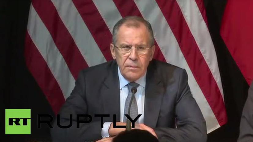 Сергей Лавров: Задача России и США — не допустить захвата ИГ власти в Сирии