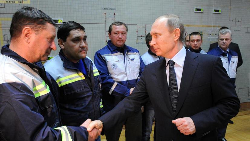 Владимир Путин открыл энергомост в Крым: Это будет надёжная собственная система генерации